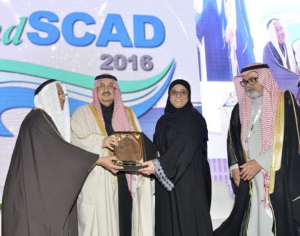 أمير الرياض يرعى مؤتمر السكري5