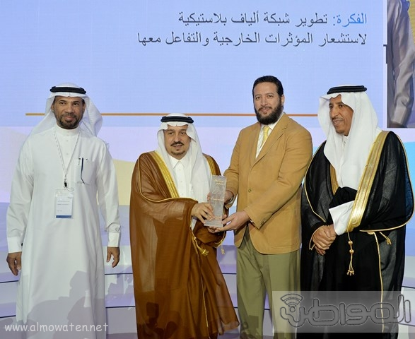 أمير الرياض يرعى مشروع شركة سابك موطن الابتكار (12)