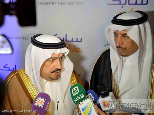 أمير الرياض يرعى مشروع شركة سابك موطن الابتكار (14)