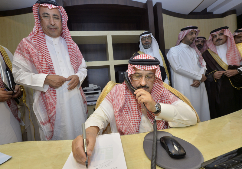 أمير الرياض يزور امانه منطقة الرياض (115948771) 