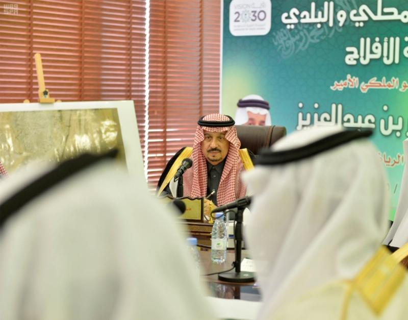 أمير الرياض يزور محافظة الافلاج.jpg3