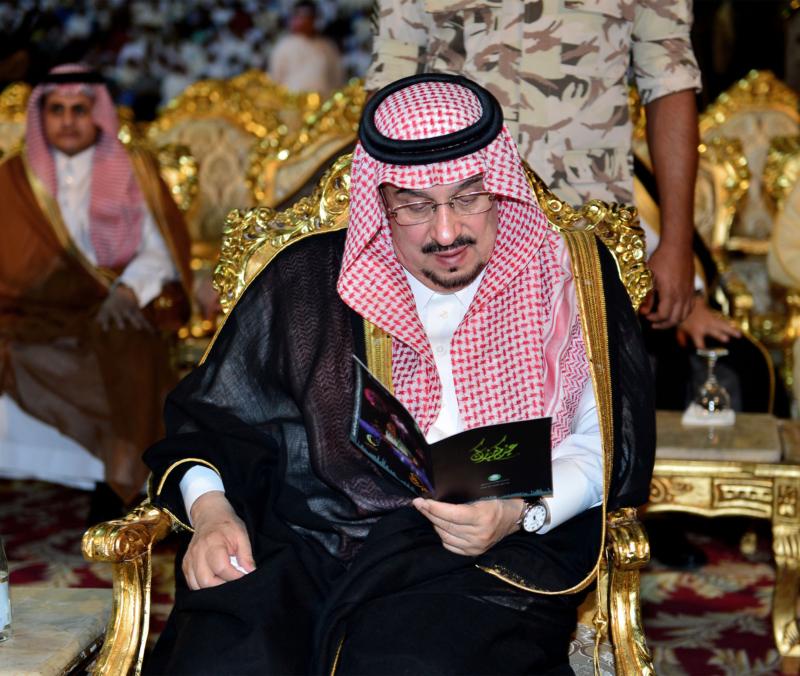 أمير الرياض  يشارك في احتفالات العيد   (371967820) 
