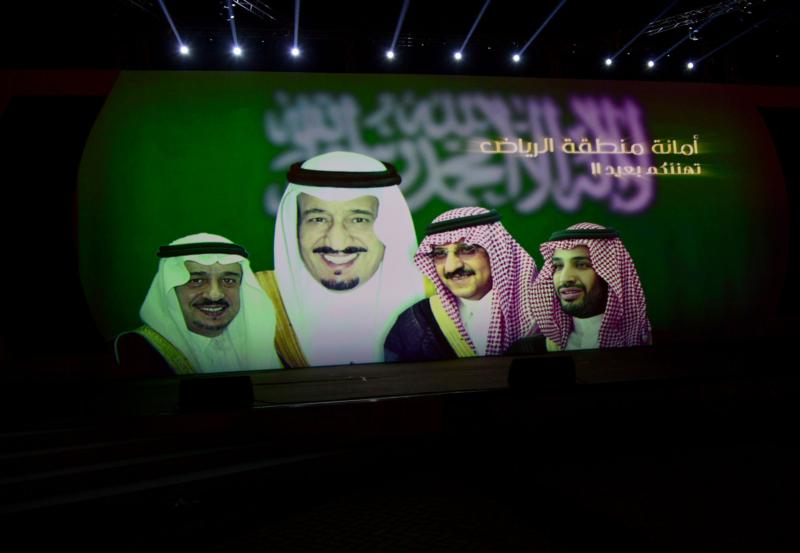 أمير الرياض  يشارك في احتفالات العيد   (371967827) 