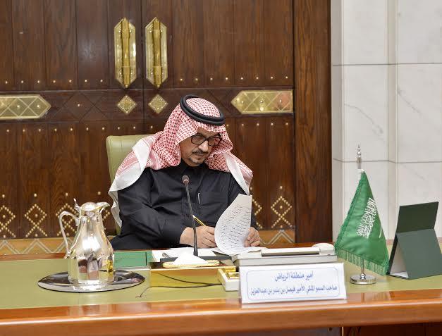. أمير الرياض يقدم بلاغاً بطريق الملك خالد لمركز بلاغات الأمانة 7