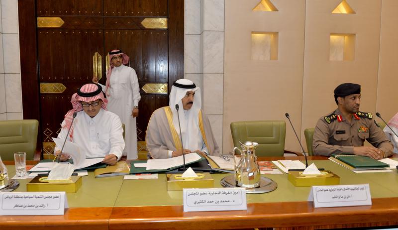 أمير الرياض يُطلق بوابة السياحة الإلكترونية (1) 