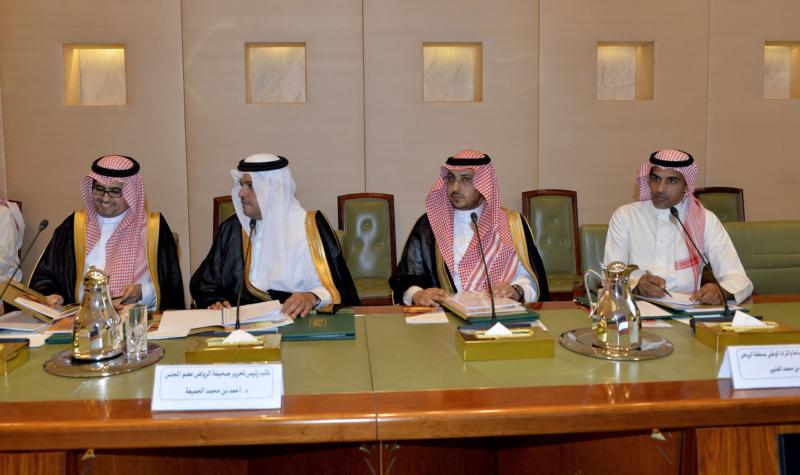 أمير الرياض يُطلق بوابة السياحة الإلكترونية (332895543) 