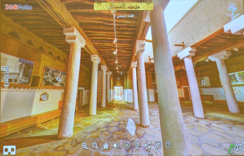 أمير الرياض يُطلق بوابة السياحة الإلكترونية (332895546) 