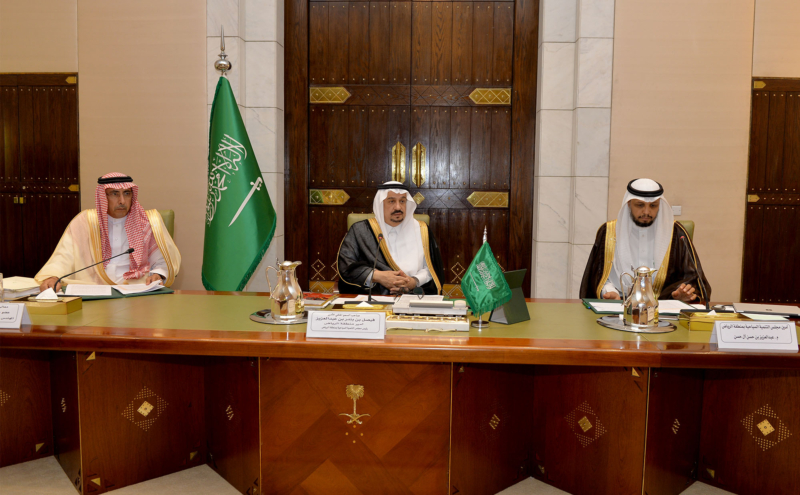 أمير الرياض يُطلق بوابة السياحة الإلكترونية (332895547) 