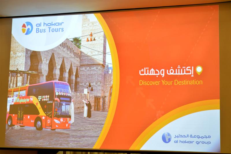 أمير الرياض يُطلق بوابة السياحة الإلكترونية (332895549) 