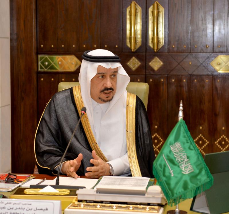 أمير الرياض يُطلق بوابة السياحة الإلكترونية (332895553) 