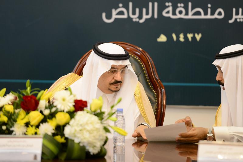 أمير الرياض (254421757) 