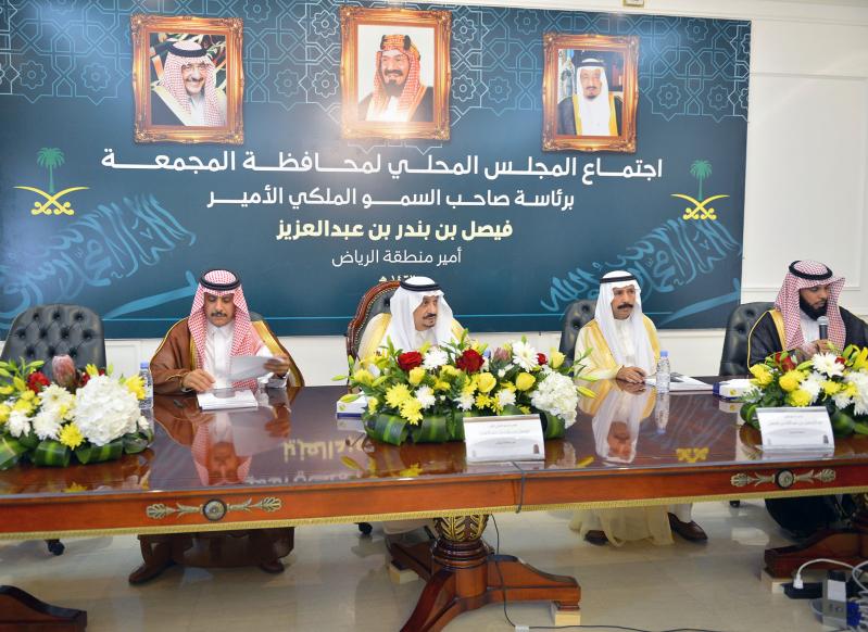 أمير الرياض (254421775) 