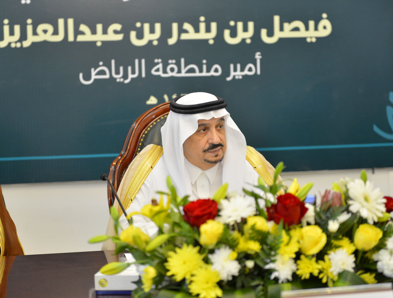 أمير الرياض (254421776) 