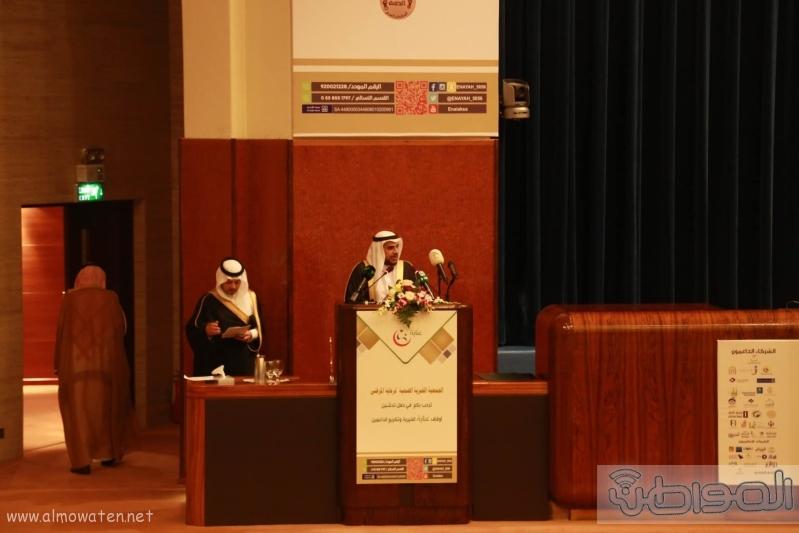 أمير الرياض (88124061) 