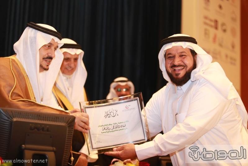 أمير الرياض (88124065) 