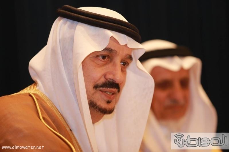 أمير الرياض (88124069) 