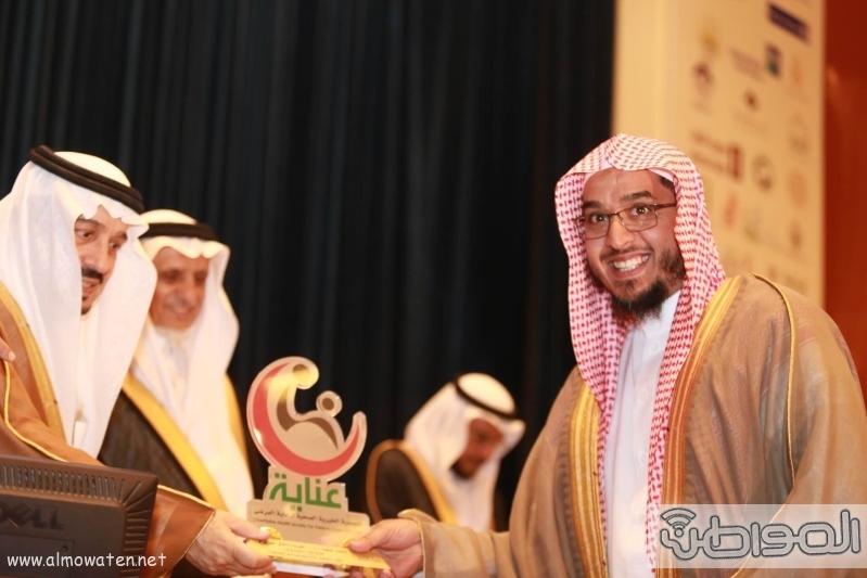 أمير الرياض (88124072) 