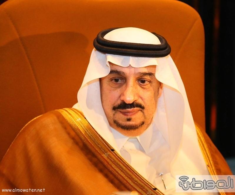 أمير الرياض (88124082) 
