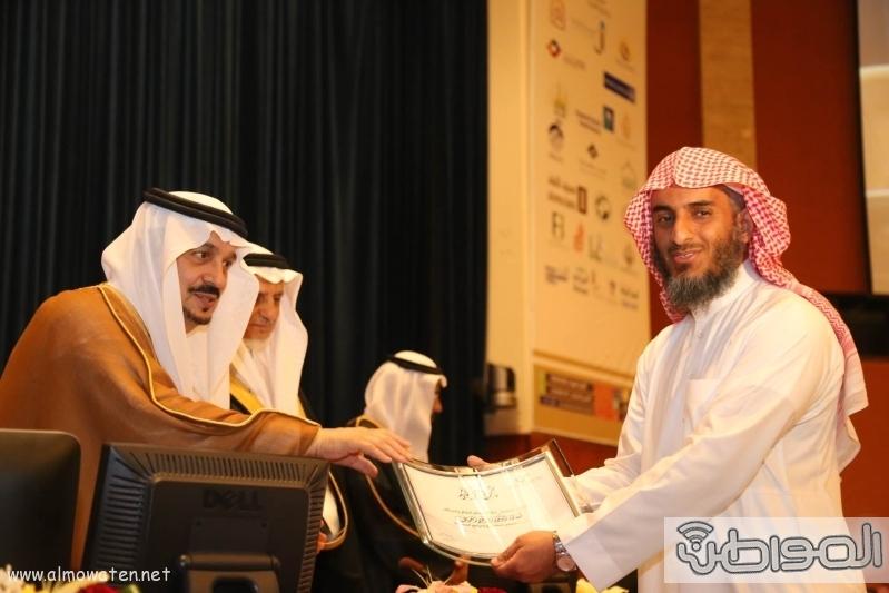أمير الرياض (88124083) 