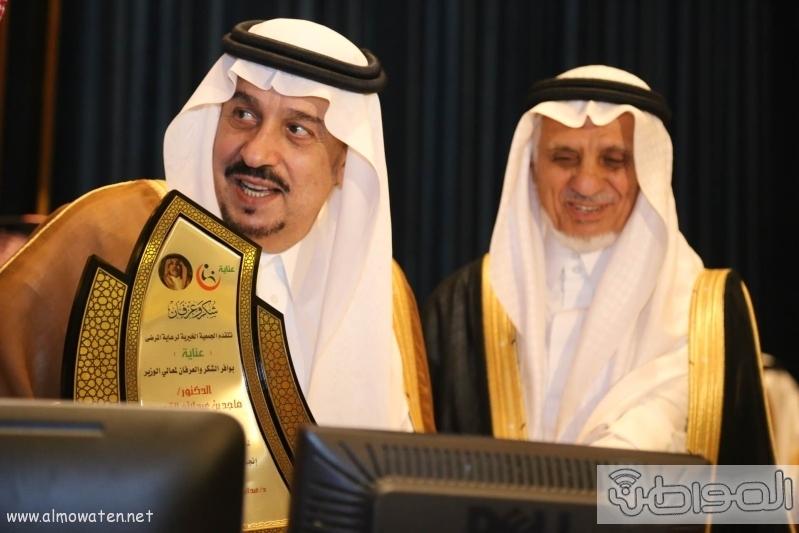 أمير الرياض (88124084) 