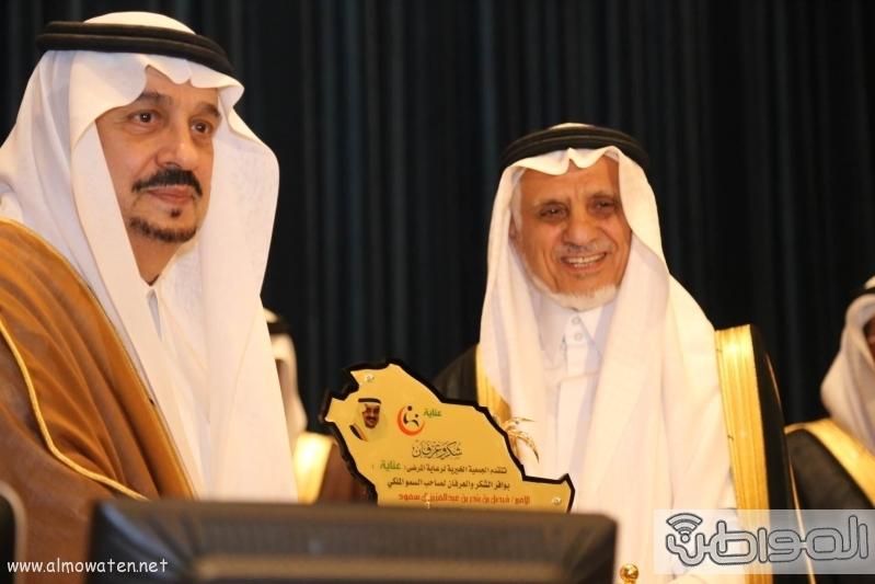 أمير الرياض (88124085) 