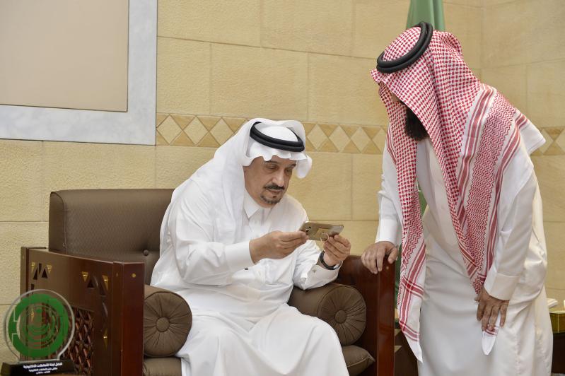 أمير الرياض 1