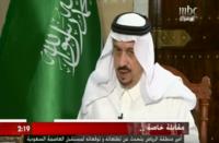 أمير-الرياض