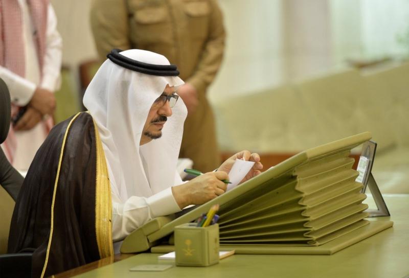 أمير الرياض 4