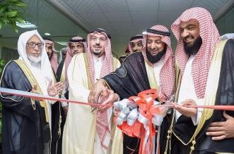أمير #القصيم في مجمع حلقات الشيخ عبدالعزيز المنيف - المواطن