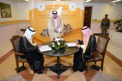 أمير عسير يرعى اتفاقية مبنى جمعية حفظ النعمة 1