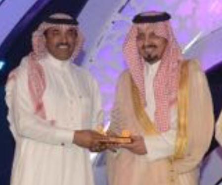 أمير عسير يكرم المواطن لرعايتها فعاليات خيمة أبها