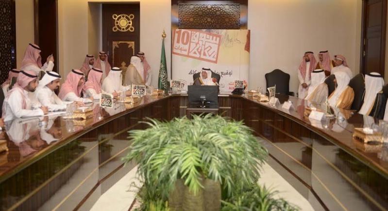 أمير مكة يُعلن أسماء الفائزين بجوائز سوق عكاظ التاريخي 22 رمضان (1)