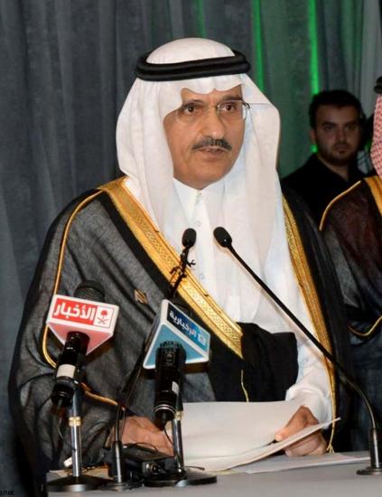 أمير منطقة الرياض الأمير خالد بن بندر