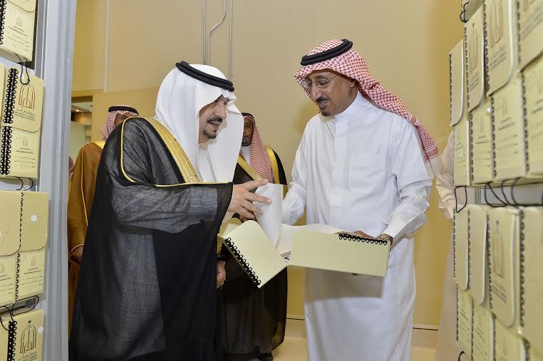 أمير منطقة الرياض يزور دارة الملك عبدالعزيز بمركز الملك عبد العزيز التاريخي بالمربع15