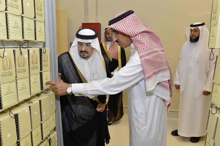 أمير منطقة الرياض يزور دارة الملك عبدالعزيز بمركز الملك عبد العزيز التاريخي بالمربع16