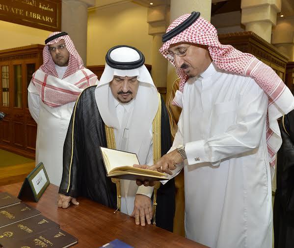 أمير منطقة الرياض يزور دارة الملك عبدالعزيز بمركز الملك عبد العزيز التاريخي بالمربع20