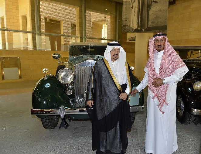 أمير منطقة الرياض يزور دارة الملك عبدالعزيز بمركز الملك عبد العزيز التاريخي بالمربع28