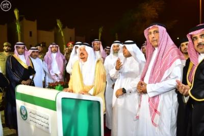 أمير منطقة الرياض يفتتح 10 حدائق في أحياء الرياض10