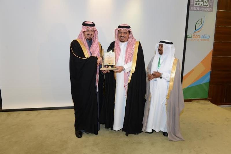 أمير منطقة عسير يرعى حفل افتتاح ( ملتقى حفظ النعمة مسؤوليتنا جميعاً )5