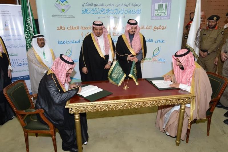أمير منطقة عسير يرعى حفل افتتاح ( ملتقى حفظ النعمة مسؤوليتنا جميعاً )6