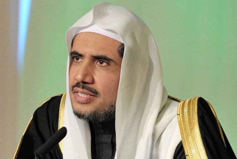 رابطة العالم الإسلامي: الأعمال الإجرامية ضد المملكة تعكس حقد التنظيمات الإرهابية