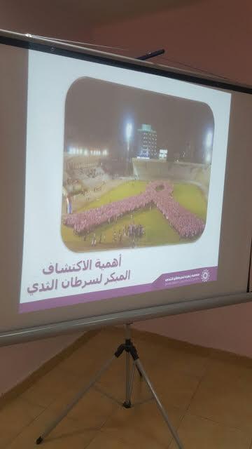 """أنشطة متنوعة لـ""""العمل"""" لإكساب فتيات الرياض الثقافة العامة وإشغال فراغهن 3"""