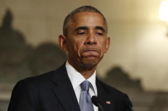 شبكة تجارة مخدرات حزب الله الإرهابي تضع إدارة أوباما تحت مجهر التحقيق - المواطن