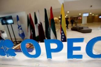 موقف المملكة وروسيا يزيح الضباب قبل اجتماع أوبك المقبل - المواطن