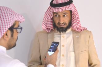 """الحوثيّ.. أصولهم ونشأتهم وعقائدهم في """"كتاب الرياض"""" - المواطن"""