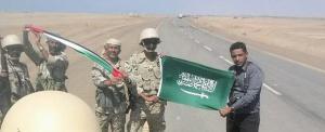 أول دولتان في التحالف تُرفع اعلامهما داخل مدينة المخأد