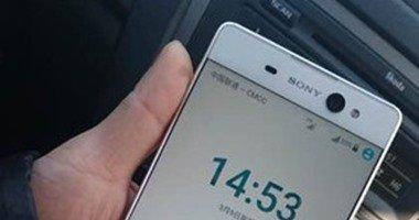 أول صور مسربة لهاتف Xperia C6 الجديد من سوني