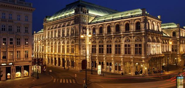 بالصور.. فيينا أفضل المدن معيشة في العالم.. ومدينة عربية الأسوأ - المواطن