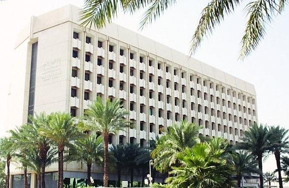 تعليم #الرياض : سيتم بحث واقعة فرض مدرسة غرامة على الطالبات - المواطن