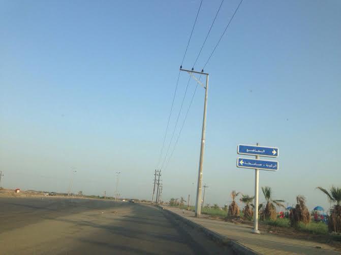 إزالة عمود توسط طريقا بصامطة